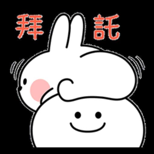 撒嬌兔的日常 - Sticker 13