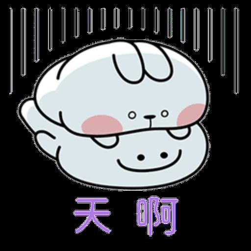 撒嬌兔的日常 - Sticker 17