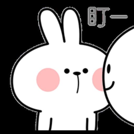 撒嬌兔的日常 - Sticker 23