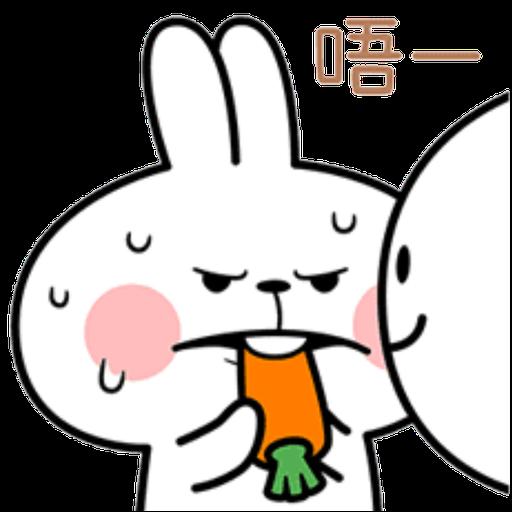撒嬌兔的日常 - Sticker 14