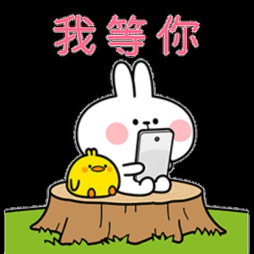 撒嬌兔的日常 - Sticker 4