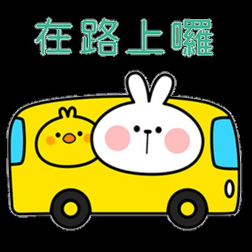 撒嬌兔的日常 - Sticker 12