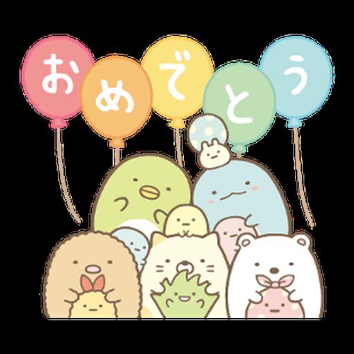繼續佔據你的螢幕♪ Sumikkogurashi - Sticker 5
