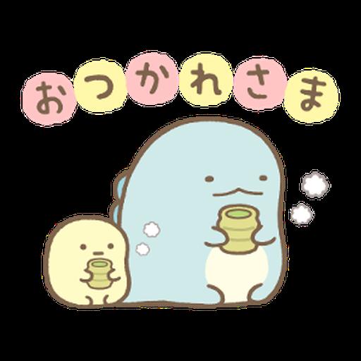 繼續佔據你的螢幕♪ Sumikkogurashi - Sticker 1
