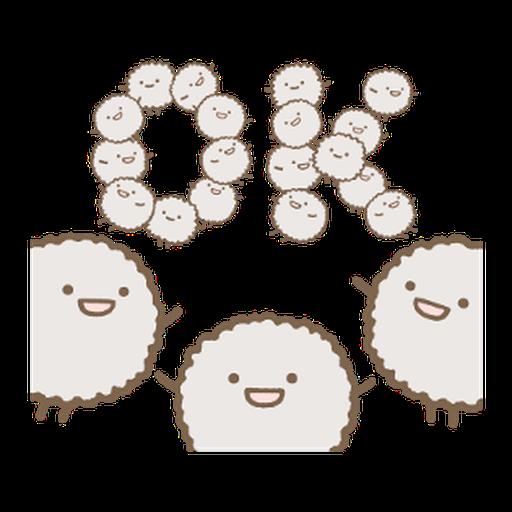繼續佔據你的螢幕♪ Sumikkogurashi - Sticker 3