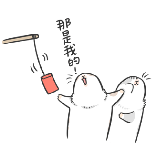ㄇㄚˊ幾兔18 Festival  - Sticker 21