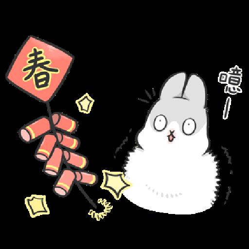 ㄇㄚˊ幾兔18 Festival  - Sticker 3
