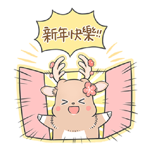 ㄇㄚˊ幾兔18 Festival  - Sticker 2