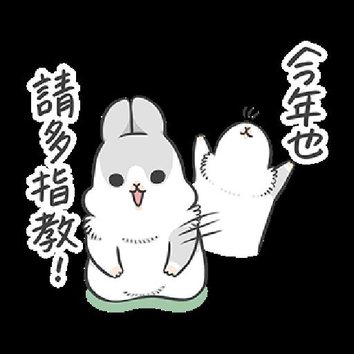 ㄇㄚˊ幾兔18 Festival  - Sticker 17