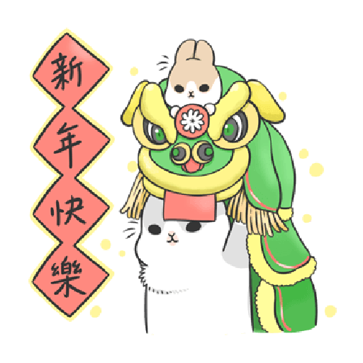 ㄇㄚˊ幾兔18 Festival  - Sticker 7