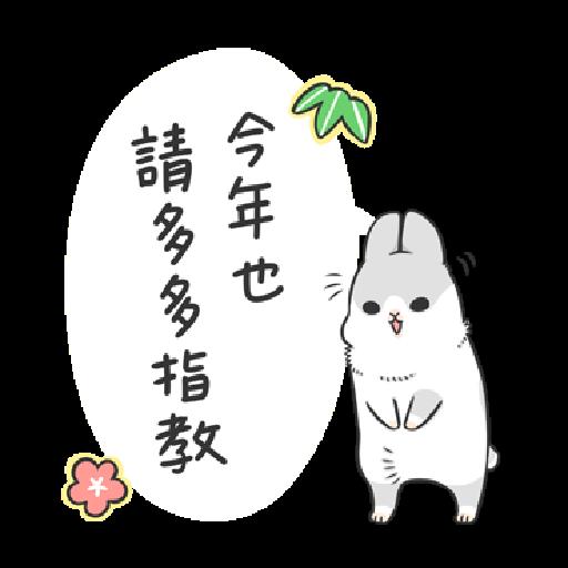 ㄇㄚˊ幾兔18 Festival  - Sticker 9