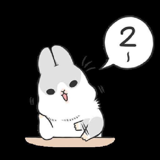ㄇㄚˊ幾兔18 Festival  - Sticker 25
