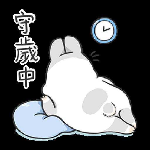 ㄇㄚˊ幾兔18 Festival  - Sticker 16