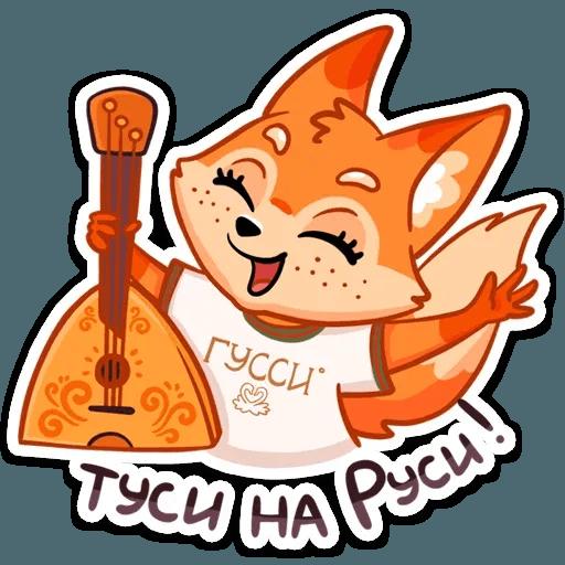 Foxys - Sticker 13