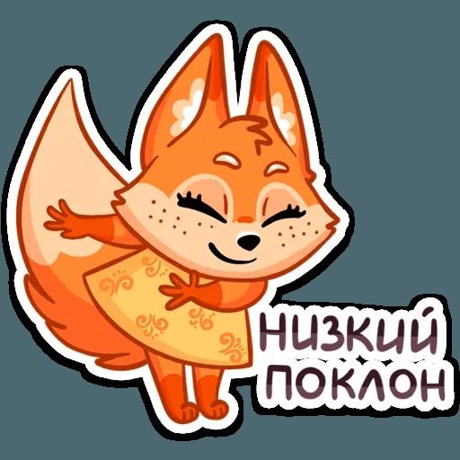 Foxys - Sticker 11
