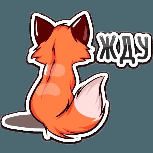Foxys - Sticker 28
