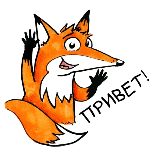Foxys - Sticker 1