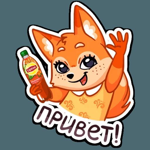 Foxys - Sticker 8