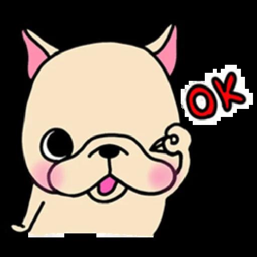 Frenchbull - Sticker 3