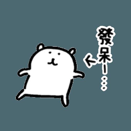 白熊3 - Sticker 14