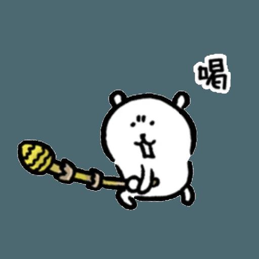 白熊3 - Sticker 19