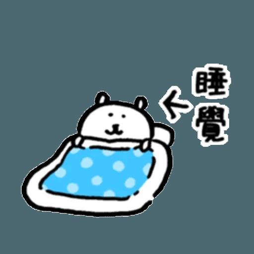 白熊3 - Sticker 13