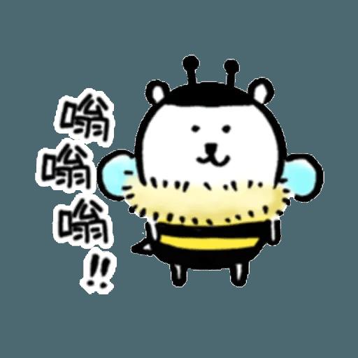 白熊3 - Sticker 1