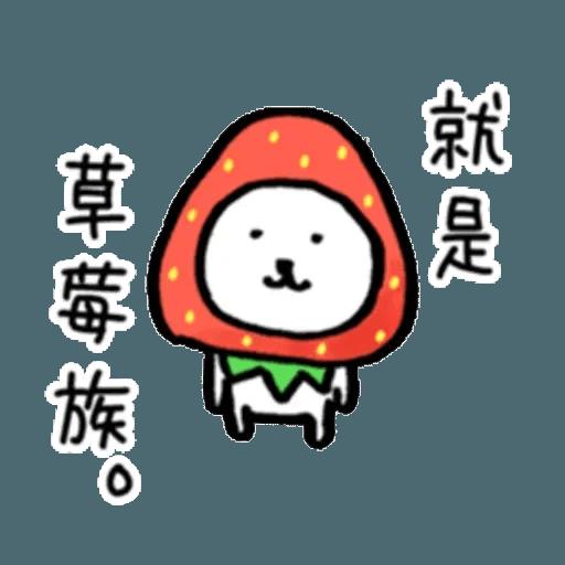 白熊3 - Sticker 7