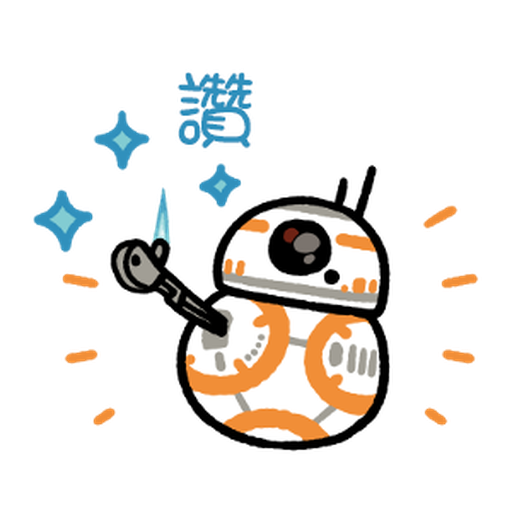 Star Wars QQ2 - Sticker 4