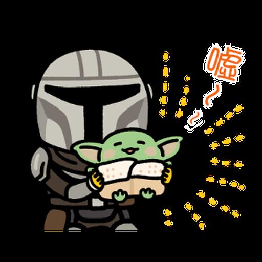 Star Wars QQ2 - Sticker 13