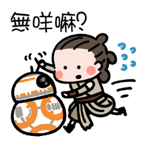Star Wars QQ2 - Sticker 5