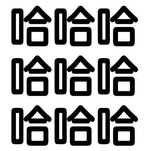 Wording - Sticker 6