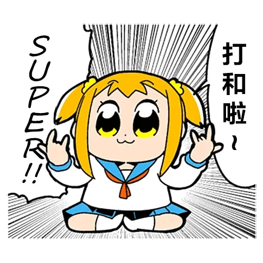 Popteamepic2 - Sticker 19