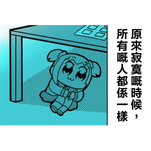 Popteamepic2 - Sticker 22