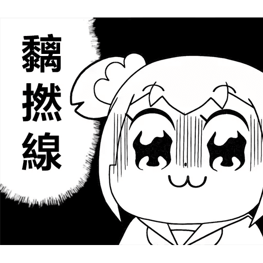 Popteamepic2 - Sticker 17