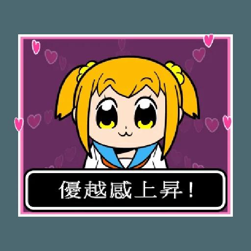 Popteamepic2 - Sticker 23