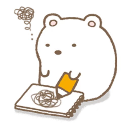Bear - Sticker 5
