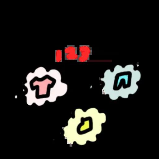 every - Sticker 13