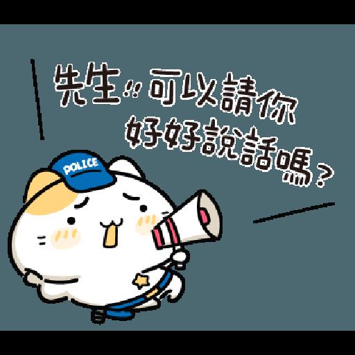 Impatient Cat-1 - Sticker 9