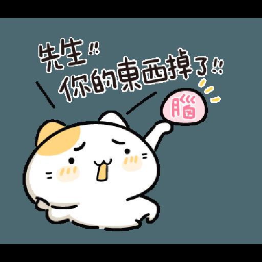 Impatient Cat-1 - Sticker 11