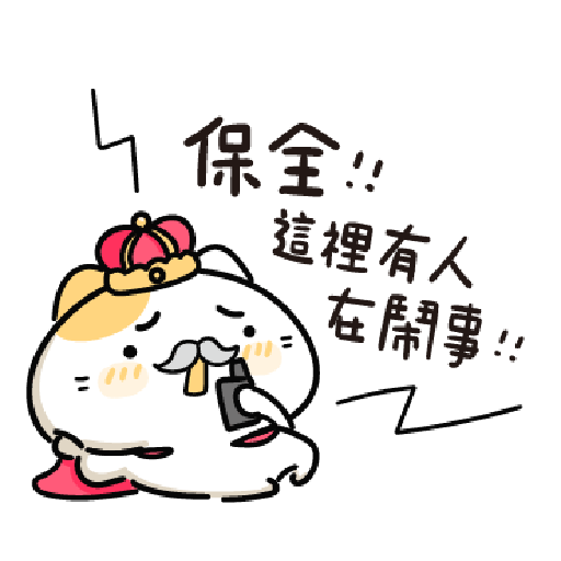 Impatient Cat-1 - Sticker 7