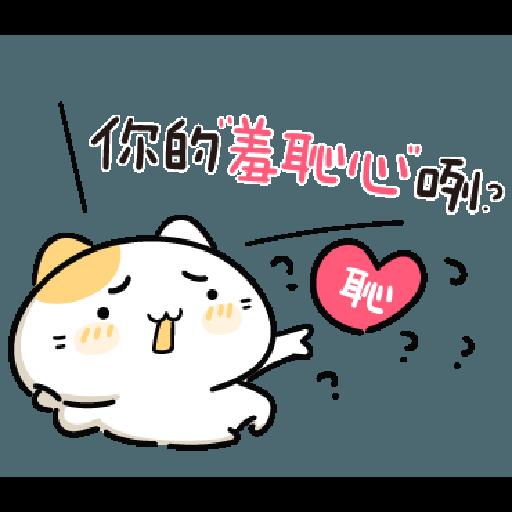 Impatient Cat-1 - Sticker 20