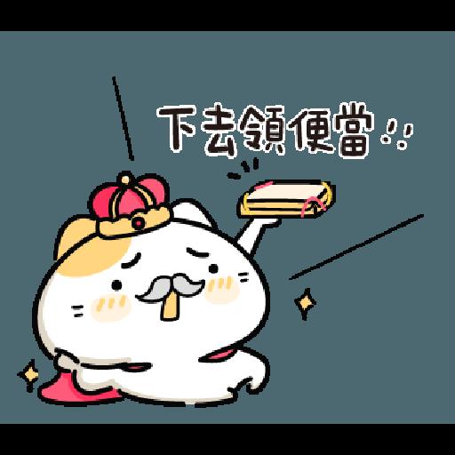 Impatient Cat-1 - Sticker 14