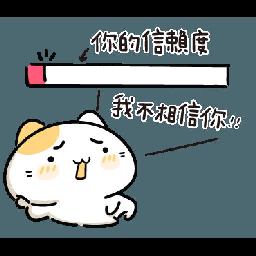 Impatient Cat-1 - Sticker 10