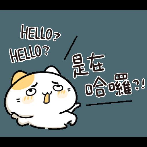Impatient Cat-1 - Sticker 8