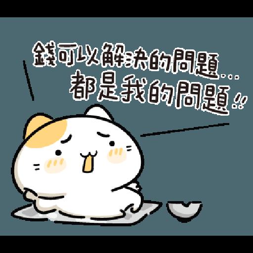 Impatient Cat-1 - Sticker 13
