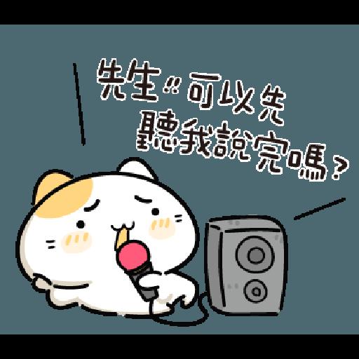Impatient Cat-1 - Sticker 17