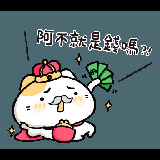 Impatient Cat-1 - Sticker 6