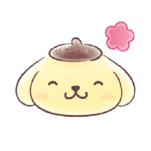 Pompompurin watercolor 2 - Sticker 2