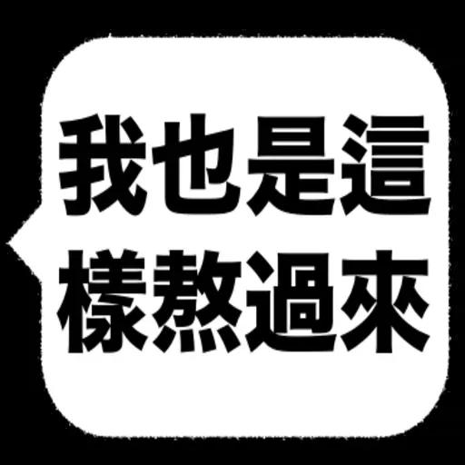Suzumona - Sticker 1